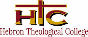 Hebron Theological College Matric | How to Pass, Courses, & Certificate